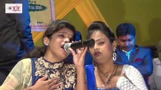 Sona Singh sad song