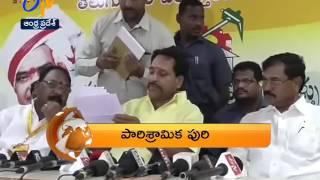 Andhra Pradesh 30th April 2017 8 PM ETV 360 News Headlines
