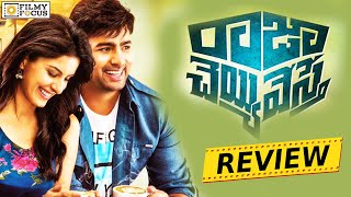 Raja Cheyyi Vesthe Movie Review || Nara Rohit, Taraka Ratna - Filmyfocus.com