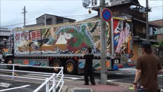 トラック野郎  「一番星号」が 萌車オフin伊賀上野に来てくれました。