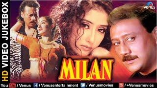 Milan - HD Songs   Jackie Shroff   Manisha Koirala   VIDEO JUKEBOX - Best Bollywood Songs