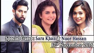 Good Morning Pakistan Special Guest: Sara Khan & Noor Hassan 17th November 2016 - ARY Digital