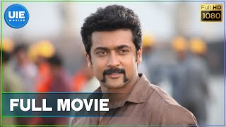 Singam 2 Tamil Full Movie