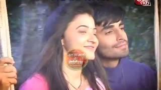 Aapke Aa Jaane Se: Sahil & Vedika