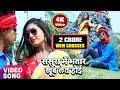 मेहरारू सुहागरात स्पेशल सुपरहीट गाना    ससुरा में भतार खूब लेत होई    Yadav Vikash Raj