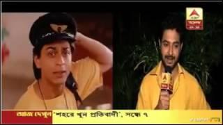 HoyMaaNoyBouma Special episode #VikramChatterjee