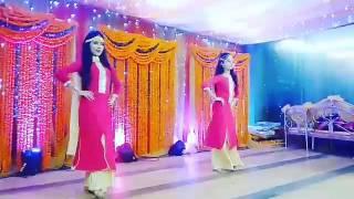 Bangladeshi holud dance | Cham Cham |