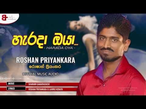 Xxx Mp4 හැරදා ඔයා Harada Oya Roshan Priyankara 3gp Sex