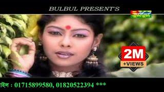 Moner Manush Dukho Dile / Ke Dush Cilo Amar /  Emon Khan / Bulbul Audio Center