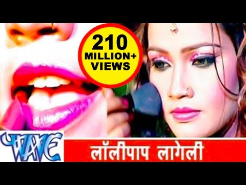 Xxx Mp4 लॉलीपॉप लागेलू Pawan Singh Lollypop Lagelu Bhojpuri Hit Songs HD 3gp Sex