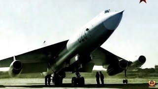 Myasishchev M-50 'Bounder'. Rare footage.
