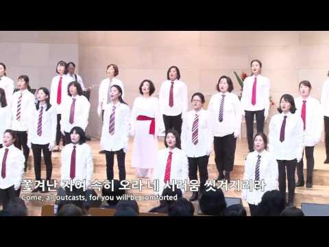 2016년 01월 03일 주일예배 헌금 특송