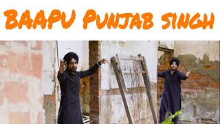 Baapu Punjab Singh | Full Video | Navi Bawa | Baagi Bhangu | New Punjabi Song 2017 || Haanji Records