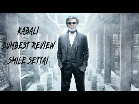 Kabali Dumbest Movie Review | Rajinikanth | Smile Settai | Kabali Review |  Fair & Handsome