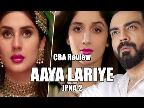 Xxx Mp4 Aaya Lariye Jawani Phir Nahi Ani 2 CBA Review 3gp Sex