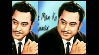Chookar Mere Mann Ko Kiya Tune Kya Ishara   Kishore Kumar   Sung By Neeraj Sharma