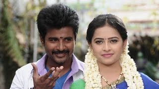 Kakki Sattai Box Office Collection | SivaKarthikeyan, Sri Divya