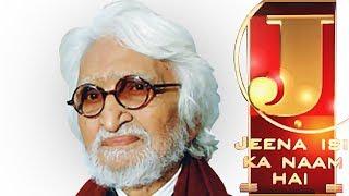 Jeena Isi Ka Naam Hai - Episode 29 - 16-05-1999