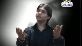 Aaja mere Hussain aaja mere Hussain
