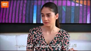 يوم كتابة قدري - الحلقة 31 كاملة مترجمة للعربية HD