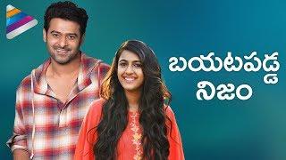 Prabhas Niharika Marriage Latest Updates | Prabhas Marriage with Niharika | Telugu Filmnagar