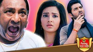 Ankush Hazra-Subhasree Comedy Video||Ami Sudu Cheyechi Tomay Funny scene||#Funny Bangla Comedy