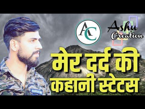 Best New Hindi Ringtone Whatsapp Status Video 2019