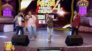 Millind Gaba dancing on Bijuriya | Funny Moment | Studio Round 08 | Voice Of Punjab Chhota Champ 4