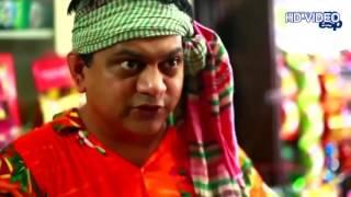 Mir sabbir Bangla New Comedy Eid Natok Chakor 2017      Hridoy Roy