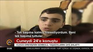 Fevzi el-Cuneydi 24