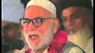 Azam chishti new naat Saly Allah nabi e na post by Shahidjka1