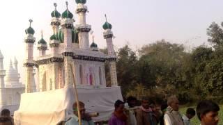 Siwan Bihar