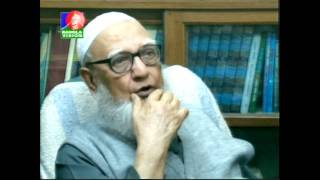 Download An Exclusive Interview of Professor Ghulam Azam with Banglavision 3Gp Mp4