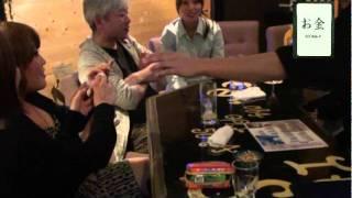 ザ・サードアイ byテンヨー2012 / セオマジック