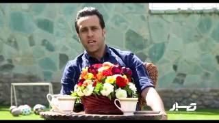 مصاحبه جدید با جادوگر فوتبال ایران Ali Karimi Interview 2016