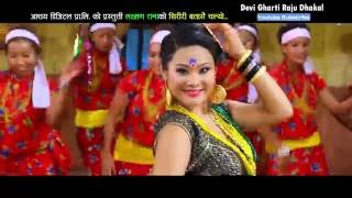 New lok dohori song 2073/2016 SIRIRI BATASAI CHALYO By  Devi Gharti & Laxman Rana