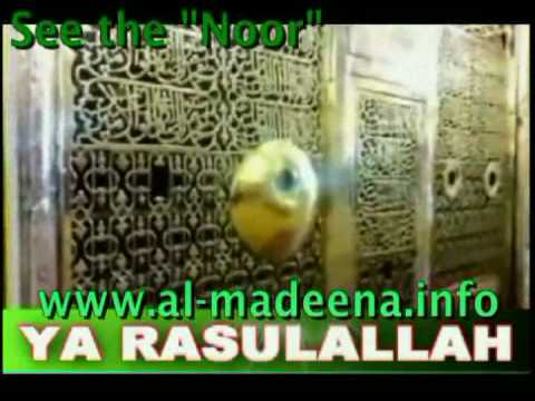 Noor Coming out from His grave Rawda Mubarak نور يخرج من القبر الشريف