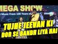 Download Video Download Tujhe jeevan ki dor se bandh liya hai - Ajit Mestry & Mithila Mali 3GP MP4 FLV