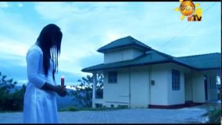 Hiru TV Adisi Ra Dahaya EP 61 | 2014-09-15