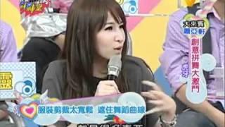 我愛黑澀棒棒堂 2010 10 04 蕭亞軒 創意拼舞大激鬥   taiwanese idol drama online fast streaming with english subtitles and full version high quality download   tw sugoitw com3