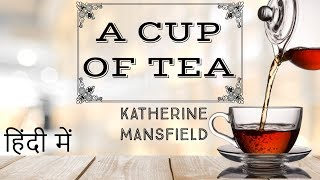 English Short Story -  A Cup of Tea by Katherine Mansfield  - Stories Explained in Hindi for exams