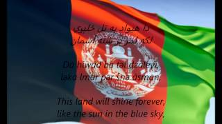 Afghan National Anthem -