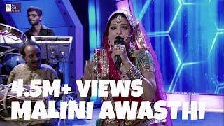 Saiyan Mile Larkiyan Main Kya Karu - Malini Awasthi | Bhojpuri Song