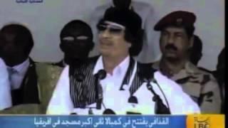 Al Gaddafi in Kampala (Uganda) - Aljamahiria Broadcast LBC