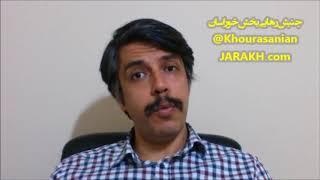 لطفا درش را بگذارید قبل از آنکه درتان بگذارند، آقای احمدینژاد!