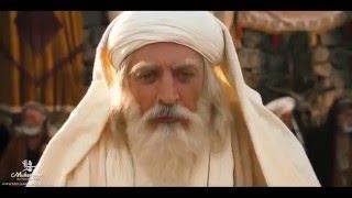 Prophet Muhammed (SAWW) HD Movie Trailer  2015 Iranian film فيلم النبي محمد