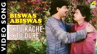 Aadore Joriye Rakhbo Tore   Biswas  Abiswas   Bengali Movie Video Song   Prosenjit,Chiranjeet