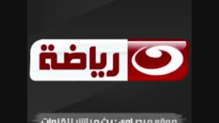 قناة النهار رياضة بث مباشر AL Nahar Sports Broadcasting