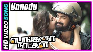 Bangalore Naatkal Movie | Unnodu Song | Arya learns the truth about Rana and Samantha | Sri Divya