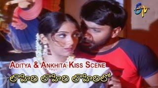 Lahiri Lahiri Lahiri Lo Telugu Movie | Aditya & Ankhita Kiss Scene | Hari Krishna | ETV Cinema